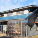 Cedarwood-SIP-Home-Bellingham-WA3.JPG