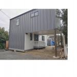 SIP Accessory Dwelling Unit